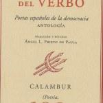 las-moradas-del-verbo-150x150.jpg