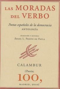 las-moradas-del-verbo