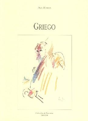 griego3.jpg