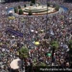 19-j-indignados-contra-pacto-del-euro-madrid-150x150.jpg