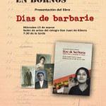 bornos1-150x150.jpg