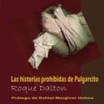 hpdepulgarcito-150x150.jpg