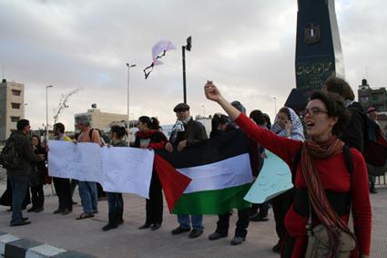 pro-palestina