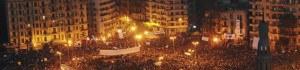 tahrir-300x70.jpg