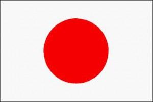 bandera-de-japon-300x200.jpg