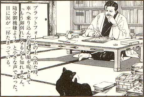natsume-soseki-por-jiro-taniguchi